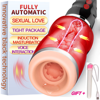 LOUGE Oral Sex mouth Suction Automatic Male Masturbator for man silicone vagina real pussy Moan Vibrator sex toys for men Erotic