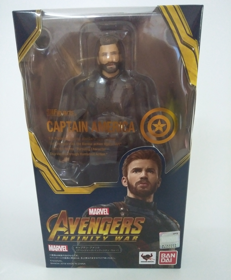 wstxbd-original-bandai-shfiguarts-font-b-avengers-b-font-3-shf-captain-america-infinity-war-action-figure-brinquedos-dolls-toys-figurals