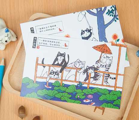 Карточки из Китая