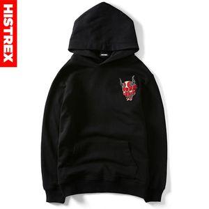 Image 2 - Áo Hoodie Nam 100 Cotton Nhật Bản Phong Cách Harajuku Steetwear Gothic Thêu Satan Đầu Lâu Áo Tập Gym Hoody Nhật Bản Khoác Hoodie Nam