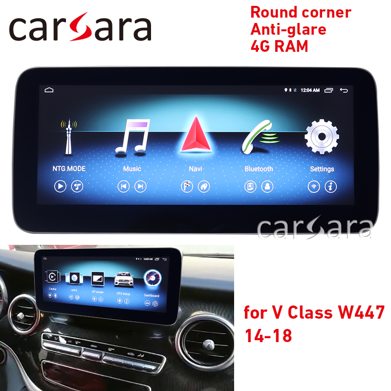 Screen navigation V class <font><b>w447</b></font> dashboard radio display round corner touch tablet anti-glare GPS stereo multimedia monitor 4g ram image