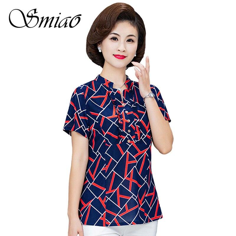 d49e01259c2b 2019 nueva blusa de talla grande para mujer de verano Casual de manga corta  con cuello en V para ...