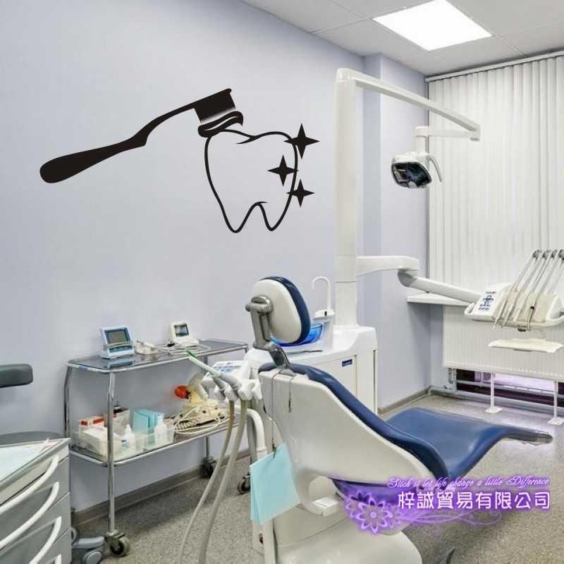بالفرشاة الأسنان ملصقا طبيب الأسنان طب الأسنان لواصق الحمام ملصق الفينيل الفن صور مطبوعة للحوائط Pegatina ديكور جدارية