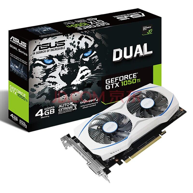 ASUS GTX1050ti DUAL-GTX1050TI-4G Desktop Computer Graphics Card 4g Computing