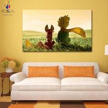 Картина «сделай сам» по номерам принца и лисы Маленький принц звезда Роза картина раскраска краски по номерам с комплектами для декора стен