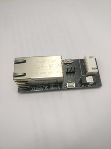 Image 2 - RPLIDAR A2  (A2M8/A2M6) lidar sensor Serial port to Ethernet module Large screen interactive module