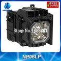 Конкурентная прожекторная лампа NP06LP для NP1150 NP2150 NP3150 NP3151 NP3151W NP1250 NP2250 NP3250 NP3250W NP1200 NP2200 NP3200