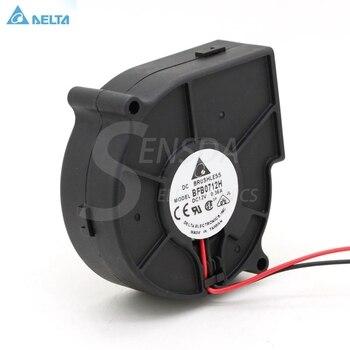 Ventilador de proyector centrífugo, ventilador de refrigeración, Envío Gratis para delta BFB0712H 7530 DC 12V 0.36A