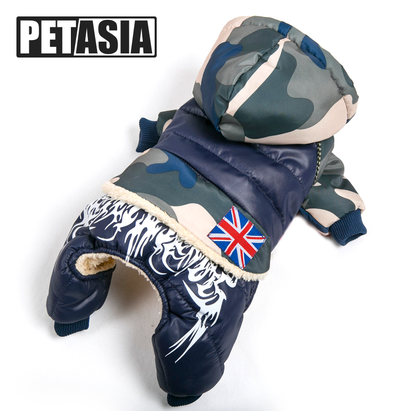 2017 NEW Warm Camouflage Dog Coat Jacket Winter Waterproof Pet Dog Clothes Fashion for Chihuahua Small Large Dogs XL PETASIA
