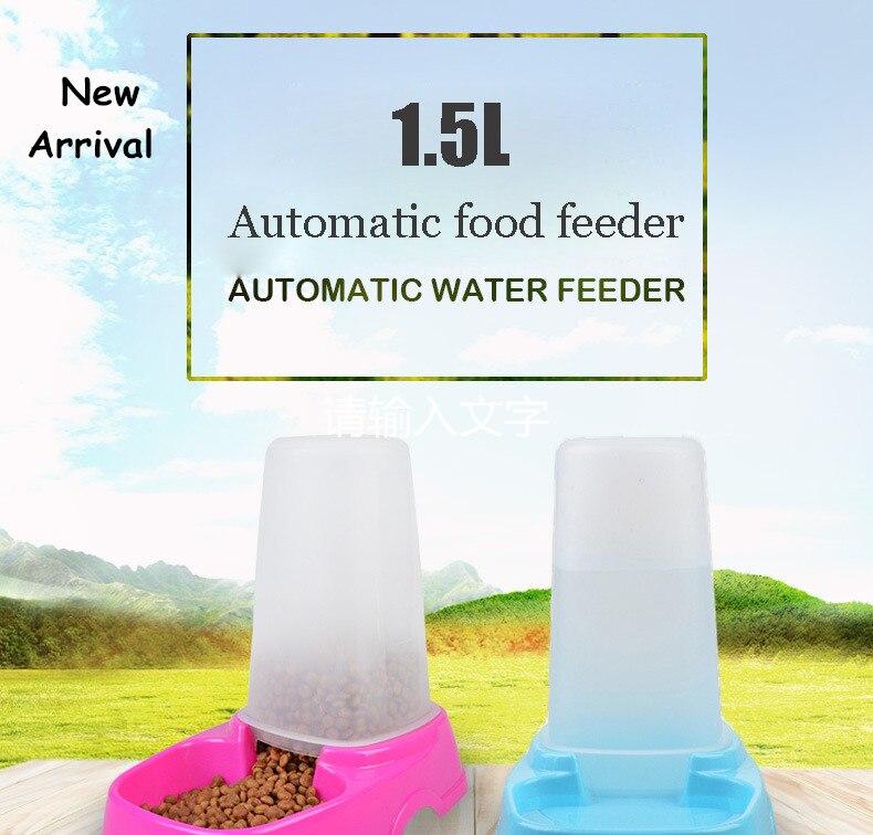 E03 1.5L avtomat za hranjenje hišnih ljubljenčkov in set za - Izdelki za hišne ljubljenčke