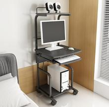 60*50CM Multi-purpose Mobile Laptop desks Writing desk Two layers Computer Desk