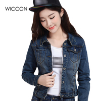 Fashion Washed Turn Collar Coats Denim Women Tops Low Elastic Long Sleeve Blue Solid Cotton Loose Button Jeans Jacket WICCON