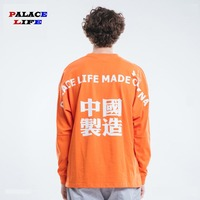 Palace life Hip Hop Loose streetwear T Shirt Men 2019 Letter Printing Long Sleeve Tshirt Male Fashion camiseta masculina