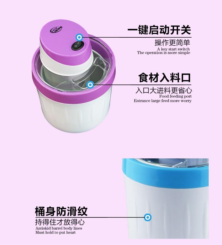 Household Small-sized Fully Automatic Self-control Fruits Ice Cream Machine Self-control Ice Cream Children Self-control Cone 16