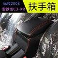 free shipping car armrest for peugeot 2008 2013 2014 2015 2016