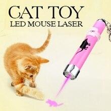 Ярким анимация световое указка домашняя смешно мышь перо лазерная кошка тени