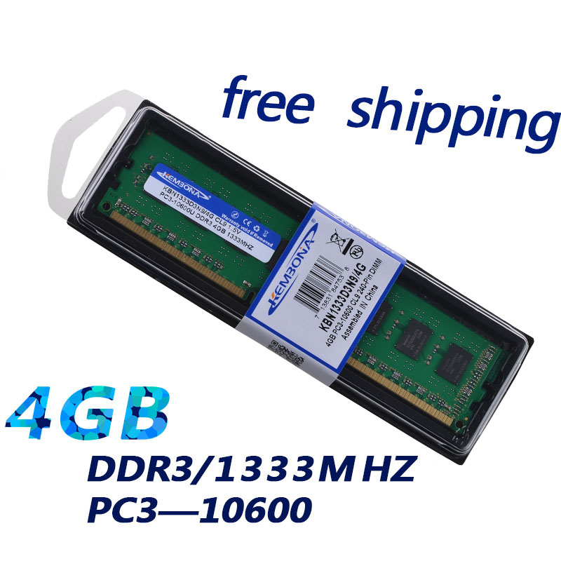 KEMBONA China factory ram memory pc desktop 4gb ddr3 4g 1333 mhz 10600 for all computer motherboards Free shipping