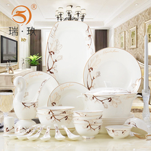 Guci Bone Porcelain Cutlery Set 60 pieces Simple Creative Ceramic Combination of Household Chinese Phnom Penh