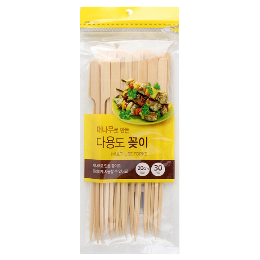 30pcs 20 cm Bamboo Skewers Paddle Sticks For BBQ Grill Kebab Barbeque Fruit Toothpicks Party Supplies Outdoor Tools