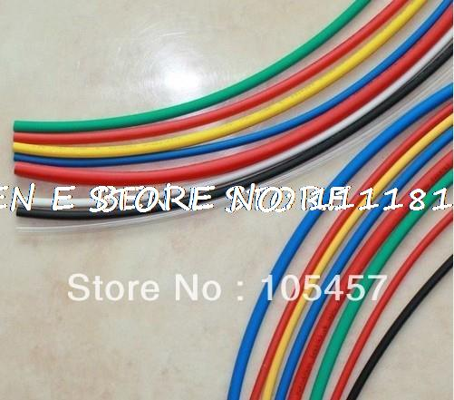 Multicolor 5m 1.5mm Inner Diameter Insulation Heat Shrink Tubing Wire Cable Wrap Tell Co ...