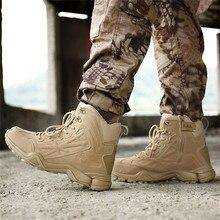 Дышащая уличная походная обувь для кемпинга, альпинизма, походные ботинки, тактические ботинки для пустыни, специальные ботинки для боевой тренировки# g4