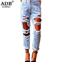 Aodibao Bleach women jeans 2017 Loose vintage sexy ripped jeans for women Light blue casual hole plus size wide leg demin pants