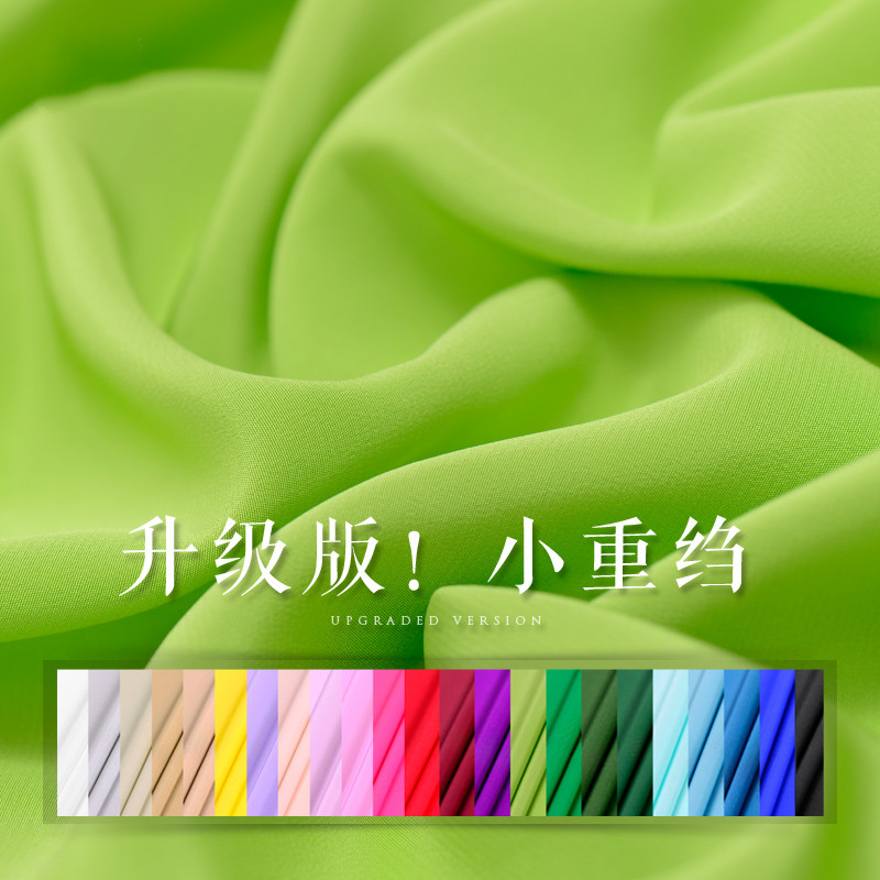 23mm soie tissu petit lourd 114cm de large lourd soie tissu soie tissu double crêpe soie tissu