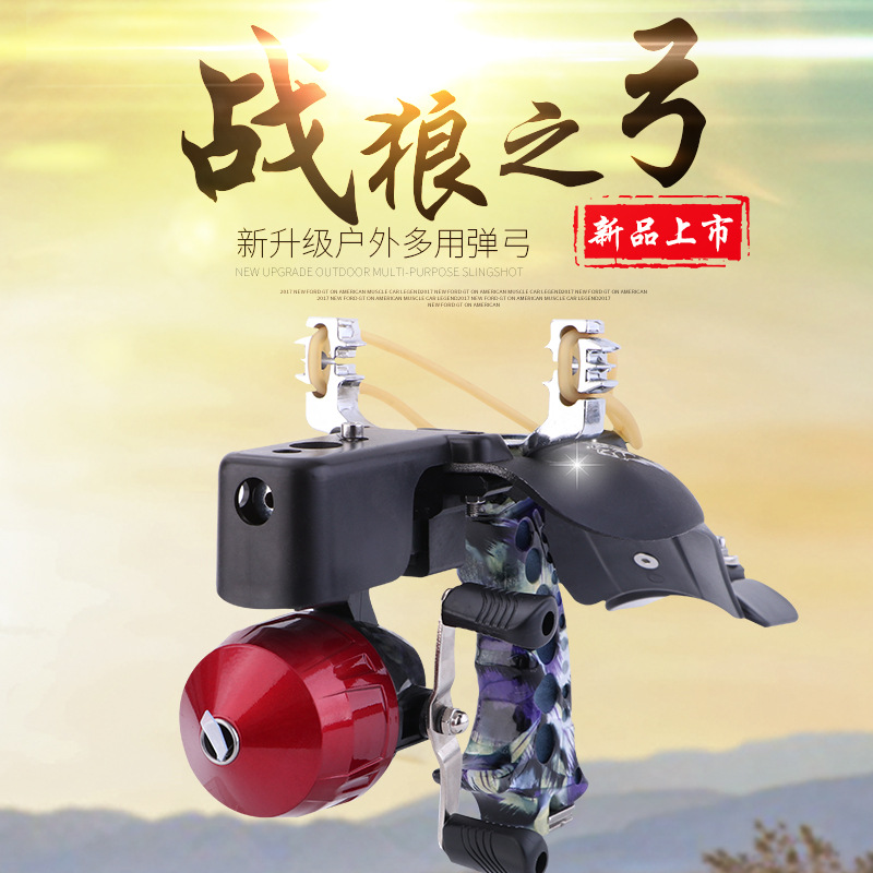Laser Slingshot High Velocity Black Hunting Bow Fishing Slingshot Shooting Catapult Bow Arrow Rest Bow Sling Shot Crossbow Bolt high quality portable black bow slingshot catapult hunting shooting fishing reel protective wristband metal buckle