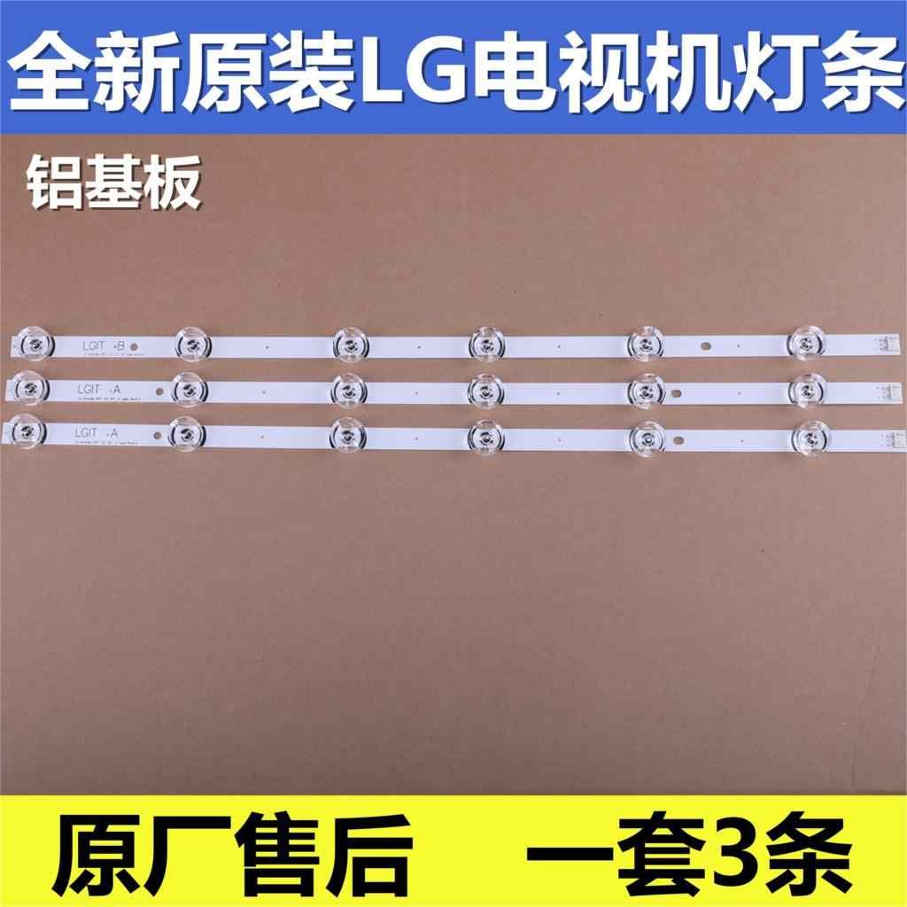 "LED شريط إضاءة خلفي ل LG 32 ""TV 32MB25VQ 6916l-1974A 6916l-1981A 32LB5820 32LF580V 32LB5610 innotek drt 3.0 32 LC320DUE 32LB582"