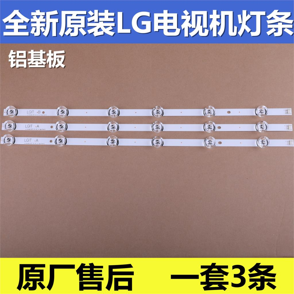 "Image 4 - LED backlight strip for LG 32""TV 32MB25VQ 6916l 1974A 6916l 1981A 32LB5820 32LF580V 32LB5610 innotek drt 3.0 32 LC320DUE 32LB582-in Light Beads from Lights & Lighting"
