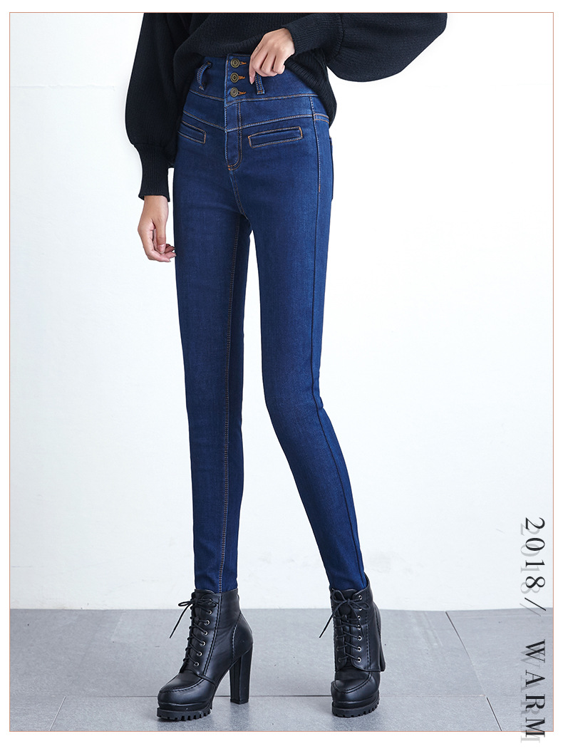 High Waist Velvet Thick Jeans Female Winter 19 Skinny Stretch Warm Jeans Pants Mom Black Denim Trousers With Fleece 12