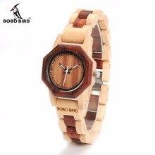 BOBO BIRD Brand M26 Newest Wooden Quartz Watch For Women Creative Design Octagon Exquisite Watches Gift Box OEM relogio feminino