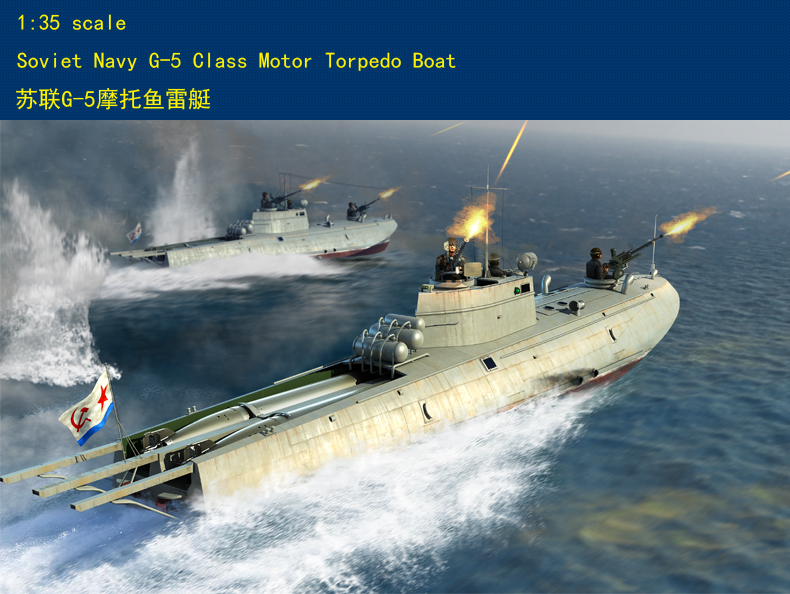 Merit 63503 1/35 Scale Soviet Navy G-5 Class Motor Torp Edo Boat Assembly Model Trumpeter