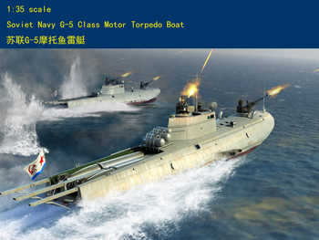 Merit 63503 1/35 Scale Soviet Navy G-5 Class Motor Torp edo Boat Assembly Model trumpeter - DISCOUNT ITEM  0% OFF All Category