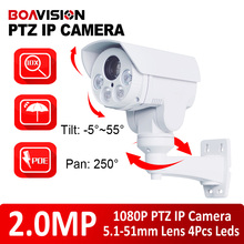 Boavision 1080 P пуля ptz poe, ip-камера наружного, Слот Для Карты SD, 10-КРАТНЫЙ Зум, 2.0MP ВИДЕОНАБЛЮДЕНИЯ Ротари Ip-камера Onvif, iphone android посмотреть