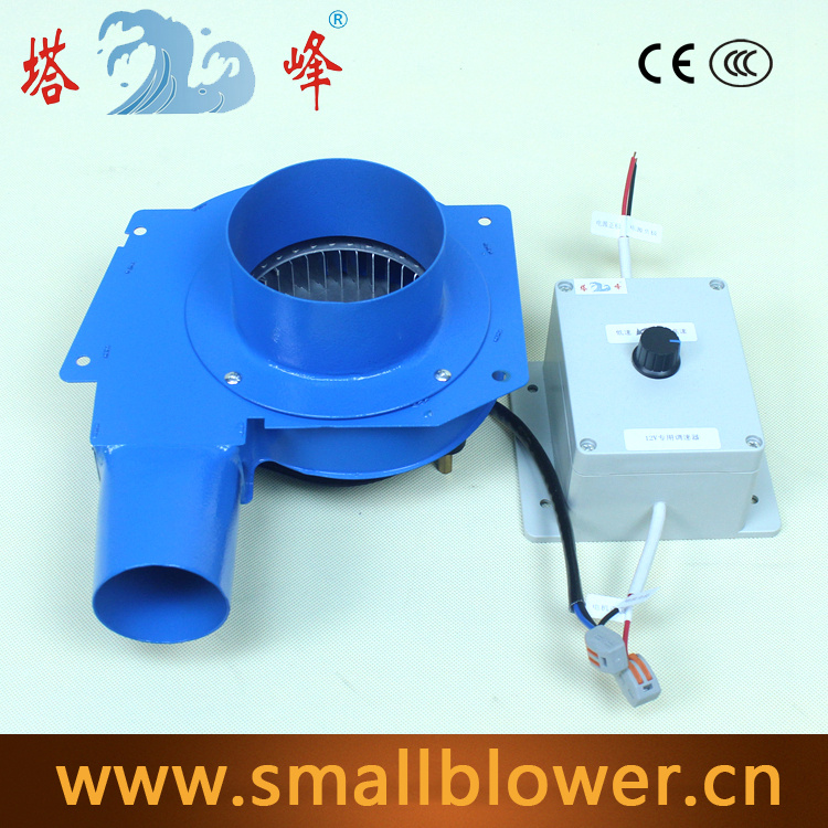 Buy stepless regulating 80w small high pressure DC 12V steel smoke gas suction centrifugal duct blower ventilation fan