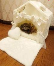 Pet supplies new fashion Korean pet dog bed portable house foldable lace princess washable