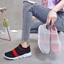Kadınlar vulkanize ayakkabı moda ayakkabı üzerinde kayma çorap ayakkabı yaz kadın örme eğitmenler bayan rahat ayakkabılar Tenis Feminino