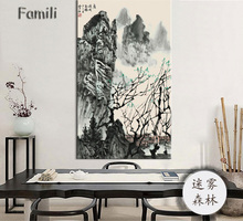 Huge Size Canvas Print Painting, Classic Chinese Ink painting Landscapes Large Wall Picture For Living Room Home Decor-4