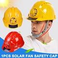 Новый солнечный вентилятор рабочий шлем регулируемая вентиляция солнцезащитный водонепроницаемый архитектура защита работник крышка Даг...