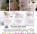 Free Shipping AURA BABY WHITE FACE SKIN BY PRINCESS SKIN CARE REDUCE FRECKLE BLEMISHES ACNE