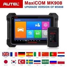 Autel MaxiCOM MK908 автоматический диагностический сканер Беспроводной Инструменты для ремонта автомобилей программатор ЭБУ работать с J2534 для программирования PK Maxisys MS908