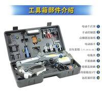 5 тонн супер мощности Электрический ключ 12 В в автомобиль внедорожник двойного назначения электрический разъем автомобиля поставки