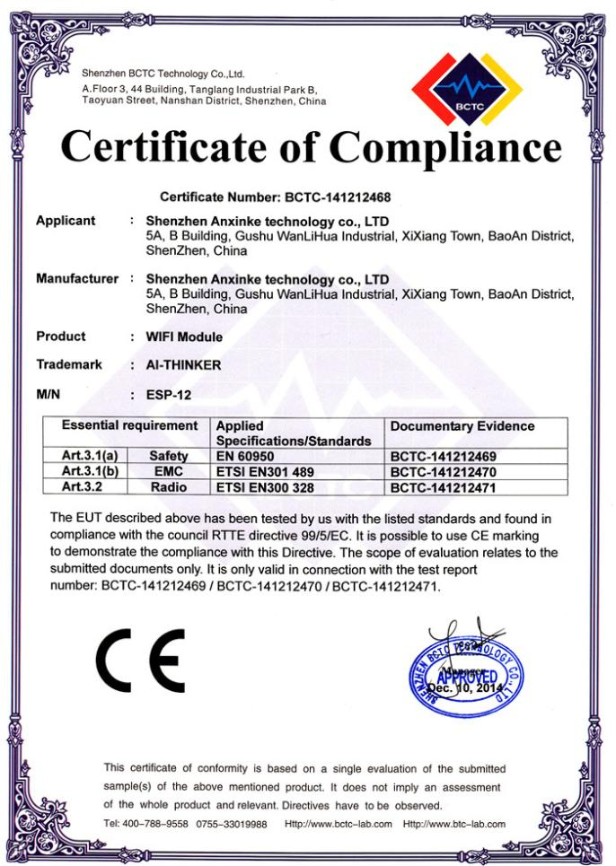 Certificate of complianceesp8266 serial wifi coexistence module certificate of complianceesp8266 serial wifi coexistence module ap sta apsta wifi wireless transceiver module esp 07 08 12 in integrated circuits from thecheapjerseys Image collections