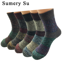 5 Pairs/Lot Cotton Socks Men Harajuku Trendy Vintage Comfortable Design Colorful National Wind Male Socks