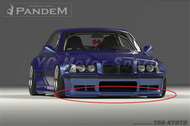 Car Accessories FRP Fiber Glass Pandem Style Front Lip Fit For 1992 ...