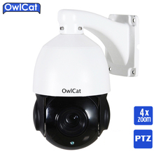 Owlcat HD 1080P Medium Moving Speed PTZ IP Camera 4X Motorized Auto Zoom Focus 2.8-8mm Varifocal Lens 2MP Outdoor IR cut Onvif