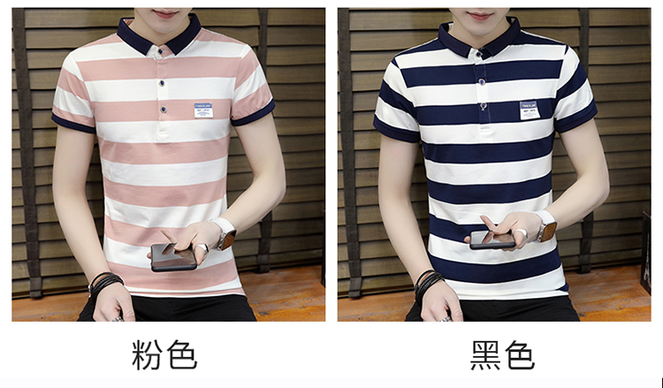 New summer high quality striped short sleeve polo shirt men brand clothing fashion Korean casual slim fit male camisa 9018Z 9