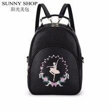 Солнечный магазин свежий студенты рюкзак женщин Kawaii корейский рюкзак женский милые школьные сумки для girls Велосипед кожаный рюкзак 2017