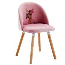 Компьютерное кресло спинка дома стул для макияжа маникюр и стул для одевания удобный дышащий обеденный стул принцессы
